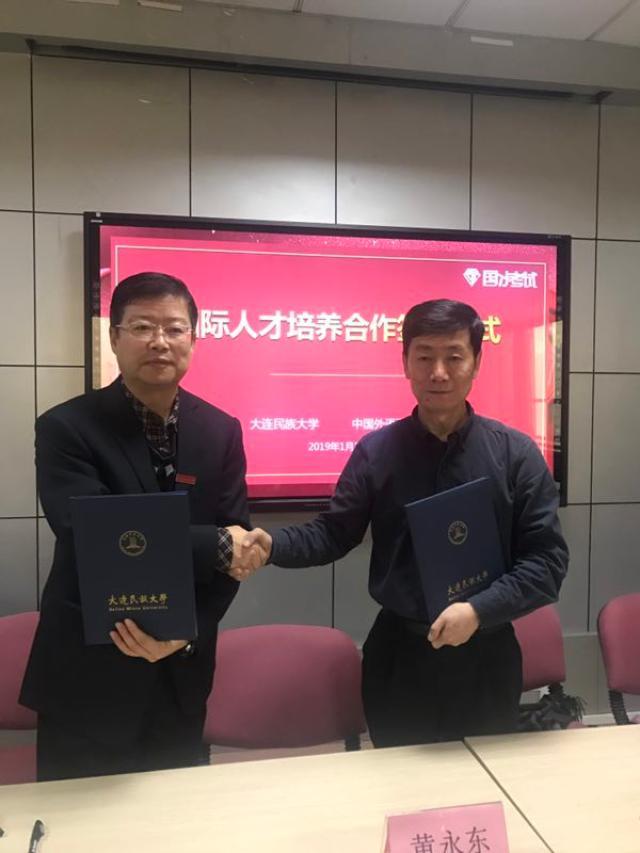 中国外语人才_大连民族大学外国语学院