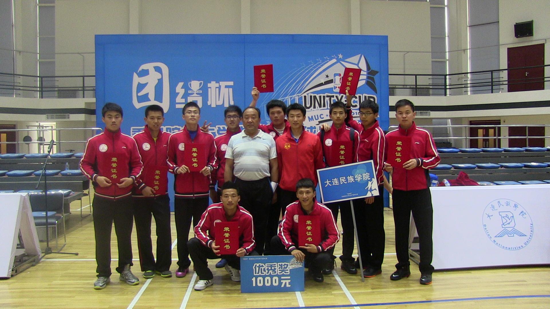 西北民族大学/西北民族大学篮球队,最终获得了本次赛事的优秀奖。
