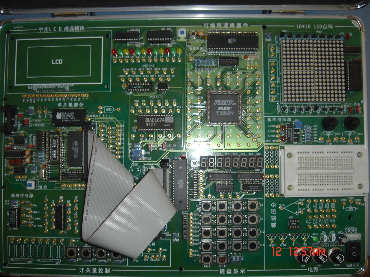 电路板 平面图 1280_960